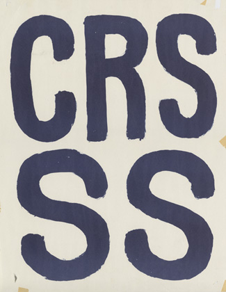 Mai '68 - Anonyme : CRS SS